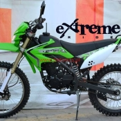 CROSS DEFENDER 150